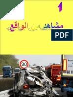 Arabe_PSR scribd.ppt