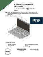 Precision-m6600 Setup Guide Ru-rs