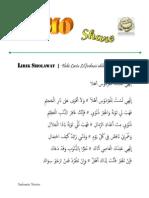 Lirik Sholawat Ilahi Lastu Firdaus