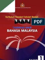 buku panduan guru bahasa malaysia tahun1