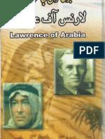 Lawrence of Arabia-Bartanvi Jasoos ka Arab me Kirdar