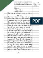 Question Paper Hindi Class VI CBSE