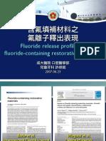 960623_Fluoride Release Profiles