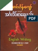 U Aung Haing Kyaw- English Writing Self Study Vol - 2 (Intermediate)