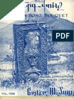 Armenian Song Bouquet Vol Four1