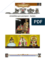 Srivaishnava Guru Paramparai - Thanians