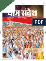 Ys May 2012 Hindi