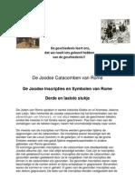 De Joodse Catacomben van Rome  De joodse inscripties & symbolen van Rome