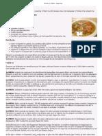 Δίαιτα με σούπα λαχανικών