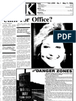 Unfit for office?