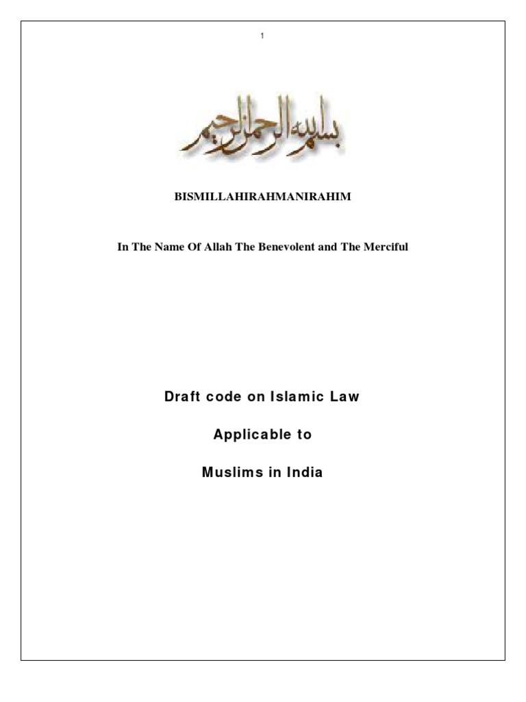 islamic law in india