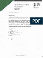 Surat Cuti Ros