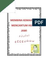 129926158-KEMAHIRAN-MENCANTUM-HURUF
