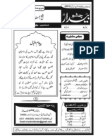 Bedar April 2012_Combine.pdf