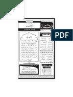 Feburary 2012_Combine.pdf