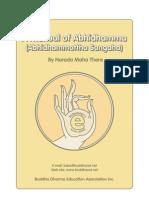 A Manual of Abhidhamma (Abhidhammattha Sangaha) - Narada Mahathera