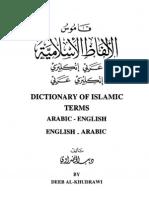 Islamic Dictionary - Arabic into English