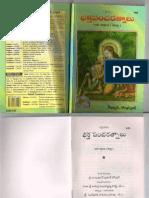 Bhakta Pancha Ratnalu