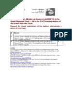 13-05-02 Zernik v Minister of Justice et al (2689/13) in the Israeli Supreme Court –  Request No 2 to Presiding Justice - for honest registration, alternatively - refund of filing fees