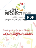 IT Project Fair 2013 Guide