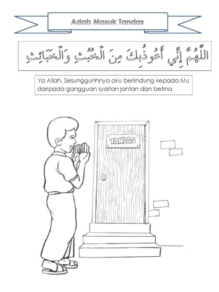 Lembaran Kerja Doa Masuk Tandas