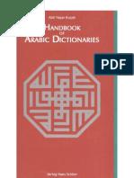 Handbook.of.Arabic.dictionaries