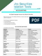 Mizuho - Accounting
