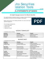 Mizuho - Bank Statements
