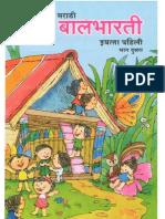 1st-Balbharati-Part2-Marathi.pdf
