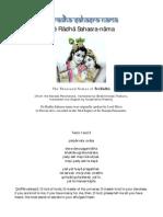 Sri Radha Sahasra Nama '+