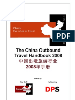 China Outbound Travel Handbook 2008 (ChinaContact)