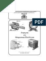 Guia de Laboratorio Tecnologia Electrica