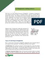 Bangladesh retailing industry