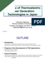 Japanese Use of TE