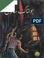 Havalnak Saazish Akhtar Rizvi Feroz Sons 1976
