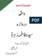 Waqeya Drwaza Syeda s.A