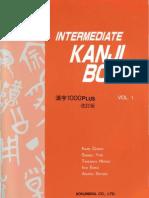 Intermediate Kanji Book Vol 1