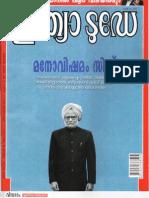 India Today - Sadacharam