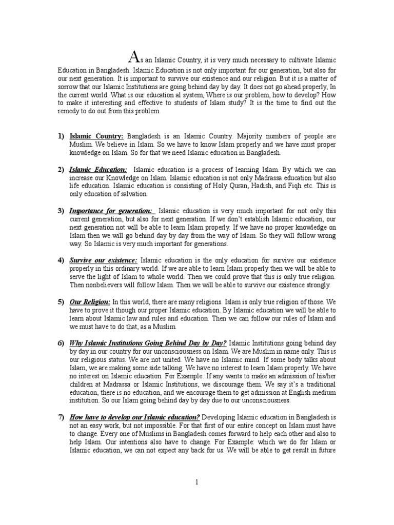 Islamic religion term paper