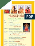 Adoration of Kamakshi - Invite