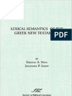Lexical Semantics of the Greek New Testament