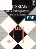 Russian for Chess Players - (H. Russell - 1991)