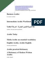 Arabic Correspondence
