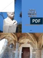 Cripta Coloniei Gruell