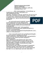DVB Constitutional Article (59)