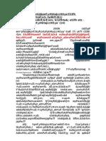 DVB Constitutional Article (61)