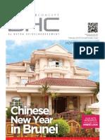 BHC Home Magazine