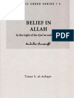 Belief in Allah in the Light of the Qur an and Sunnah