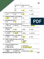 Clerk Typist (Marathi and English) Examination 2011