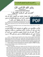 Terjemahan Kifayatul Akhyar